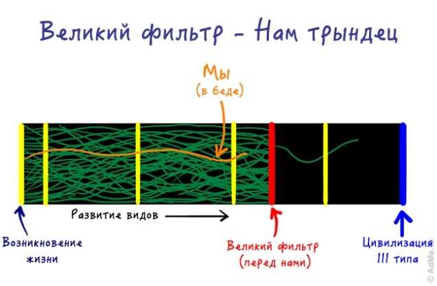 teoria-1.jpg