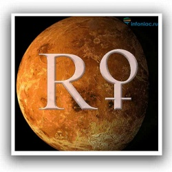Все, что вы хотели знать о ретроградной Венере: что принесет и как пережить{q}