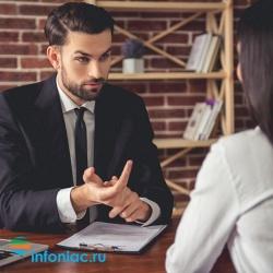 Как пройти любое собеседование и получить работу – пошаговая инструкция