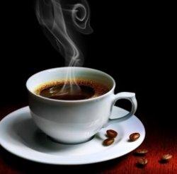 идеальная чашка кофе