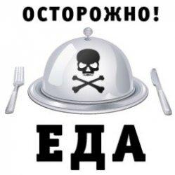 Самая опасная еда мира, которая моментально убьёт вас