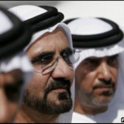 Что такое Дубай и кто им управляет?