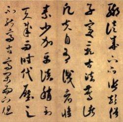 Самые древние и важные китайские изобретения