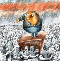 Власть без статуса приводит к злоупотреблениям