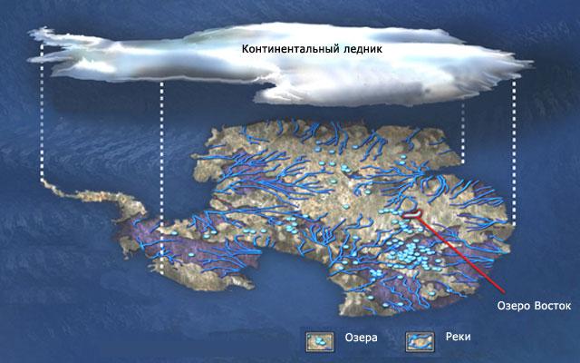 Картинки по запросу антарктида без льда