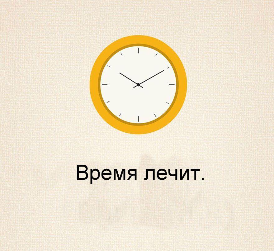 sovet29-2.jpg