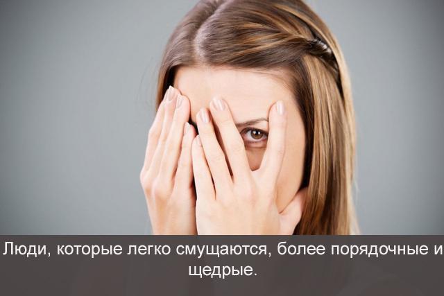 1bb087a8846ada5a348ef3ccaf5df158 30 поразительных фактов о чувствах и поведении человека