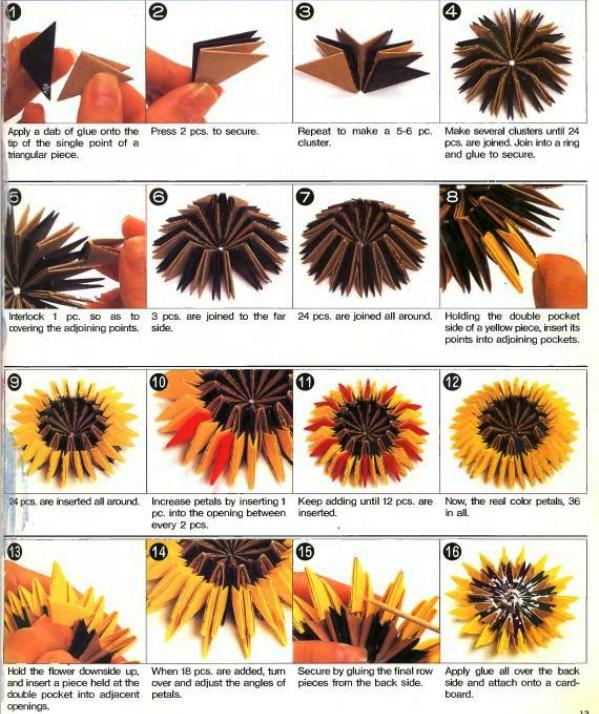 Схема оригами-цветка