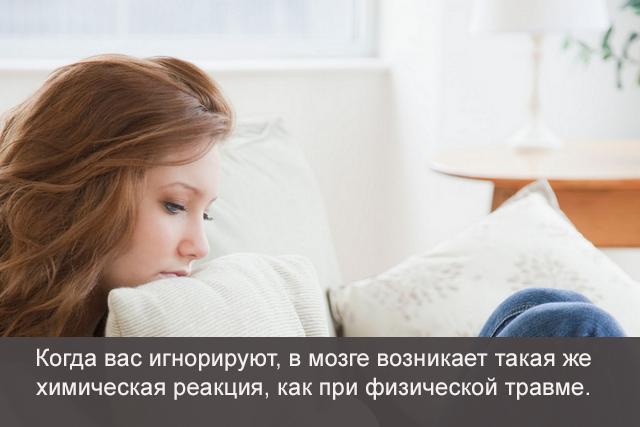 33357a74a52553a06e75a65a24be5aa7 30 поразительных фактов о чувствах и поведении человека