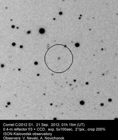 """Комета ISON может стать """"кометой века"""" и вызвать метеорный дождь"""