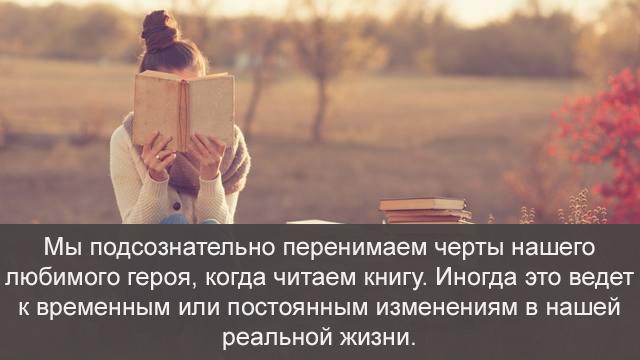 39e4c9e4cb6054693109b29fce9b6aa6 30 поразительных фактов о чувствах и поведении человека