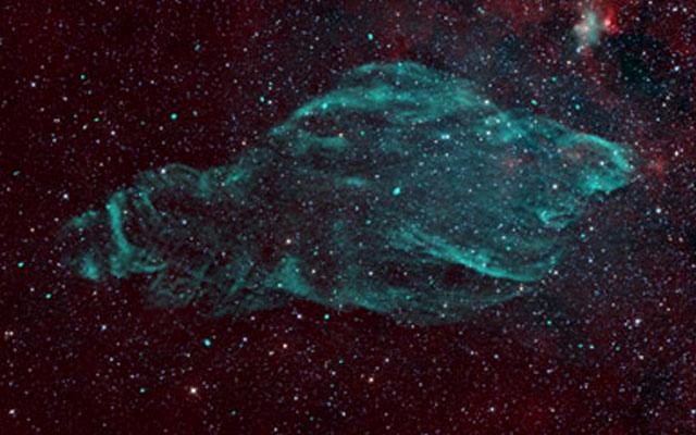 Невероятные туманности: в космосе появилась морская корова