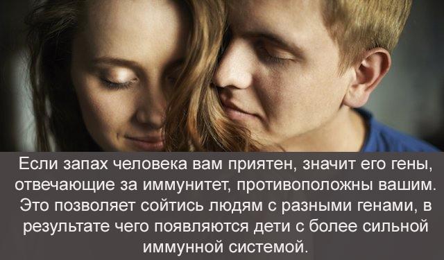489e041b3b2f55b12b0cf6262729c398 30 поразительных фактов о чувствах и поведении человека