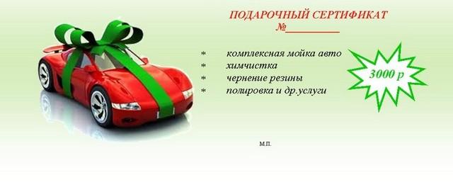 http://www.infoniac.ru/upload/medialibrary/4e3/4e3d712d4bf7c136b1bf85833c6ceabc.jpg