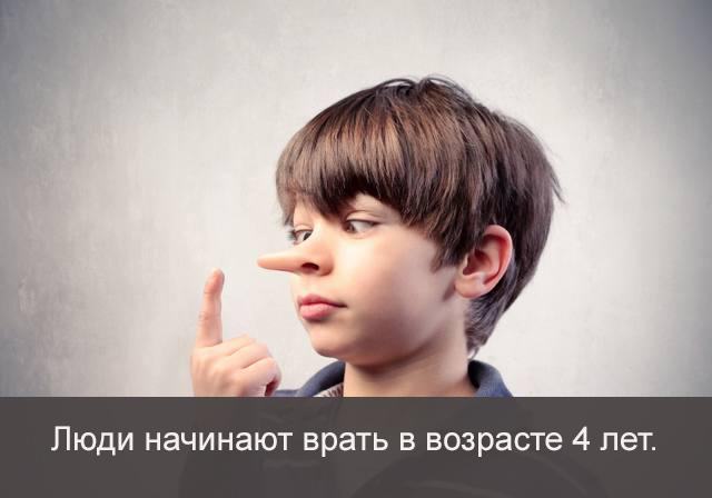50c66b6234bd40fc5af1b4355c5c9450 30 поразительных фактов о чувствах и поведении человека