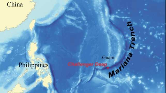 marianskaia-vpadina-1.jpg