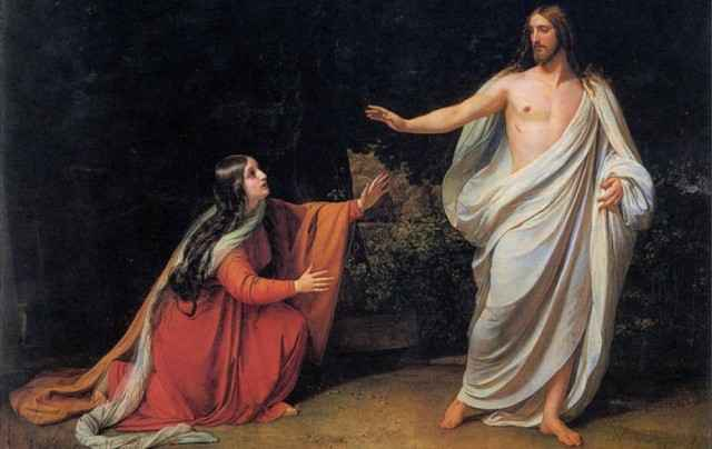 Эксперты утверждают, что Христос был женат и у него были дети.