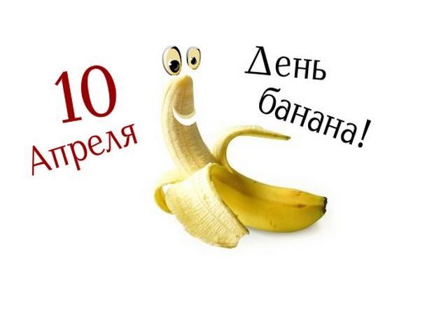 bananw29.jpg