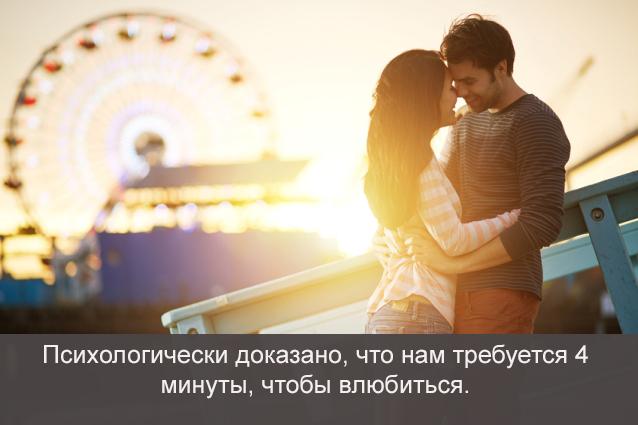 5dc8f74108b0820d99e5616537b88383 30 поразительных фактов о чувствах и поведении человека