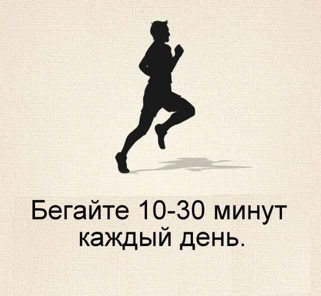 sovet20-1.jpg