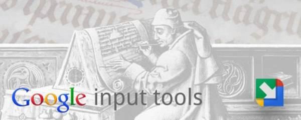 Google-input-tools.jpg