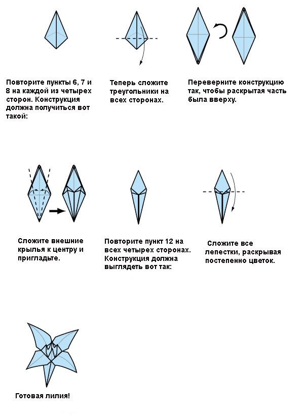 Цветы-оригами из модулей