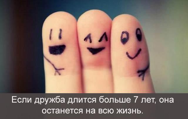 6fdc0bed9e691d9a2c1ea78a50088d6c 30 поразительных фактов о чувствах и поведении человека