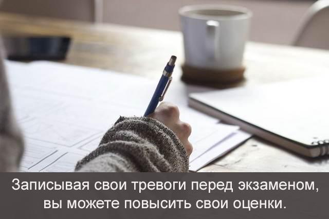 fact-8-1.jpg