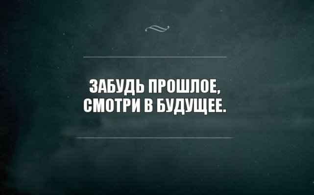 Как не потерять себя в трудные времена: жизненные уроки 7c1da4040a2db0b3fee67d44f3371157