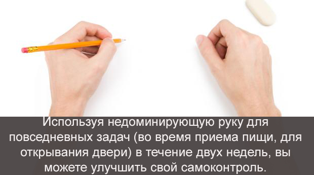 8162255ac332b55ec2be35cc83821771 30 поразительных фактов о чувствах и поведении человека