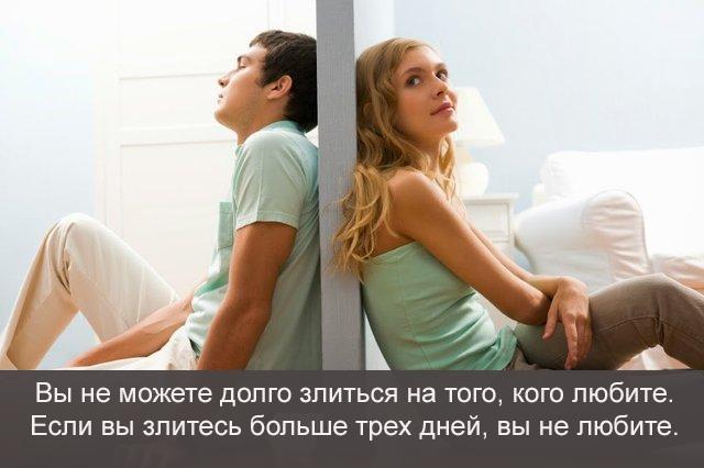 86c5a202a13cb297b42b865732dc6f1b 30 поразительных фактов о чувствах и поведении человека