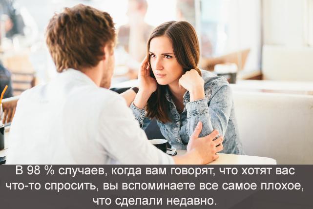 8a20165351ae159ce2a7ffd4edf1b3da 30 поразительных фактов о чувствах и поведении человека