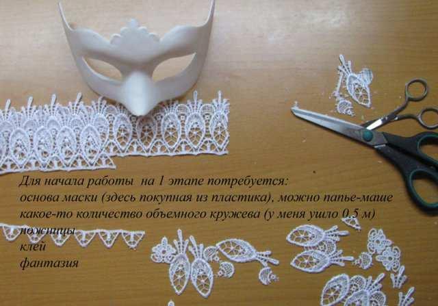 Карнавальные маски своими руками из бумаги фото