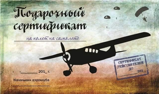 http://www.infoniac.ru/upload/medialibrary/9fb/9fb58aaa8b7f04c39c37ba1b9734aef4.jpg