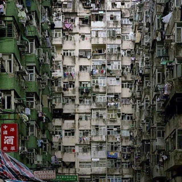 Самые странные в мире города