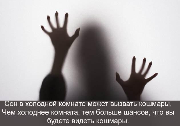 ac4702e9a13cd1922b15d8a70a8b9bd5 30 поразительных фактов о чувствах и поведении человека