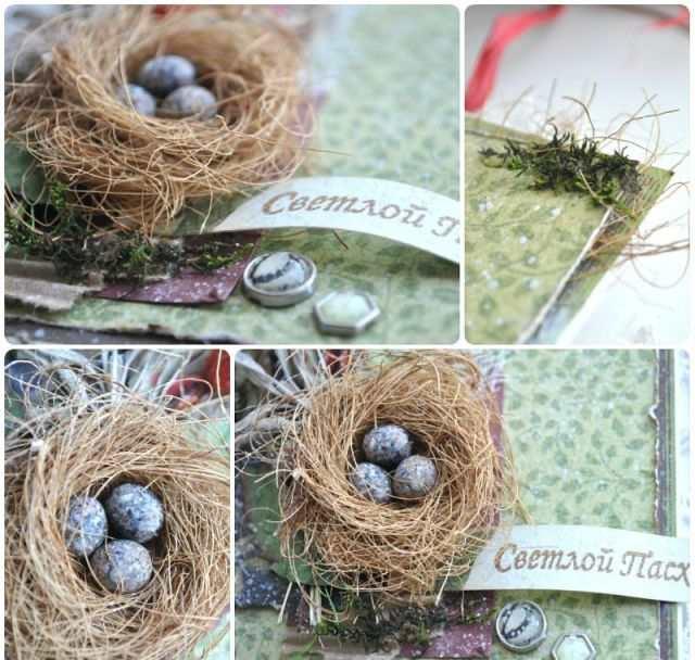 Открытки с гнездами