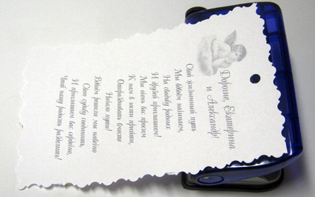 Оформить Красиво Лист А4