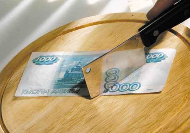 Долг по кредитам проверить бесплатно