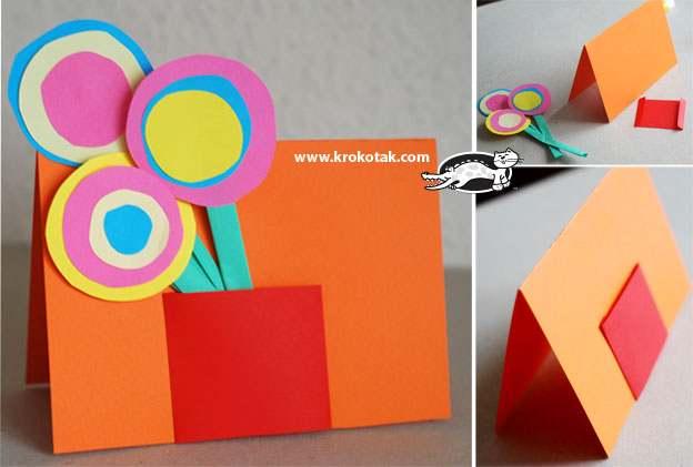 Открытки для самых маленьких из цветной бумаги