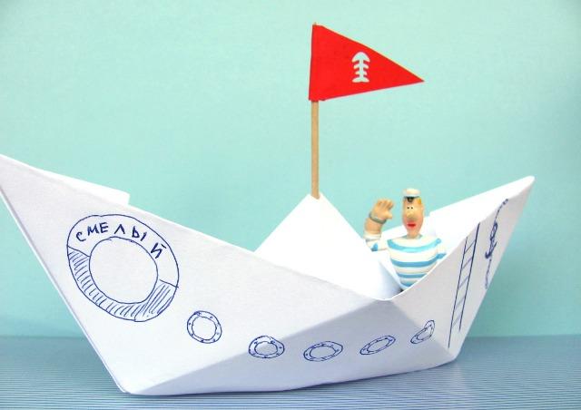 Фото: Для того чтобы сделать кораблик вам потребуется лист бумаги (А4 или простой альбомный лист).
