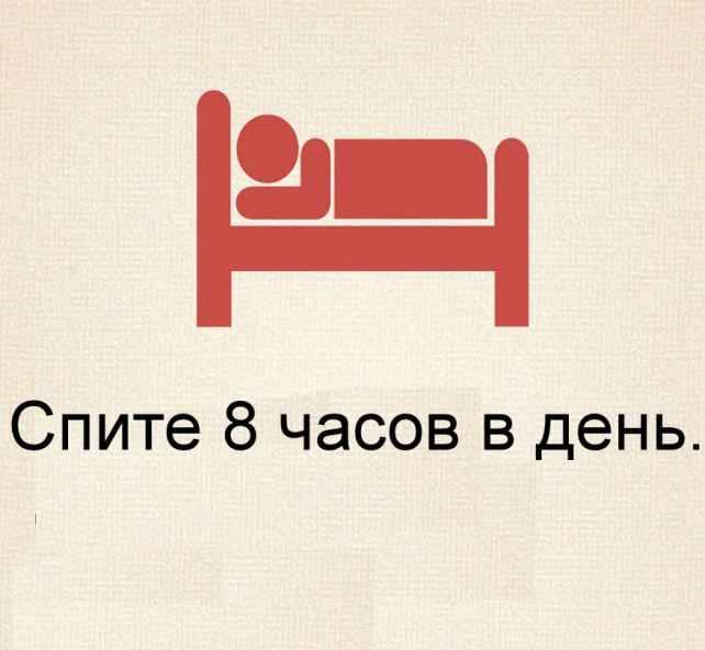 sovet13-1.jpg