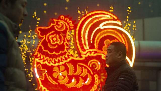Китайский Новый год в 2017: когда празднуют и что ждет в Год Петуха?