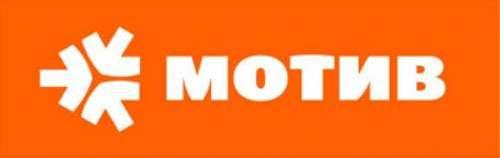 motiv.jpg