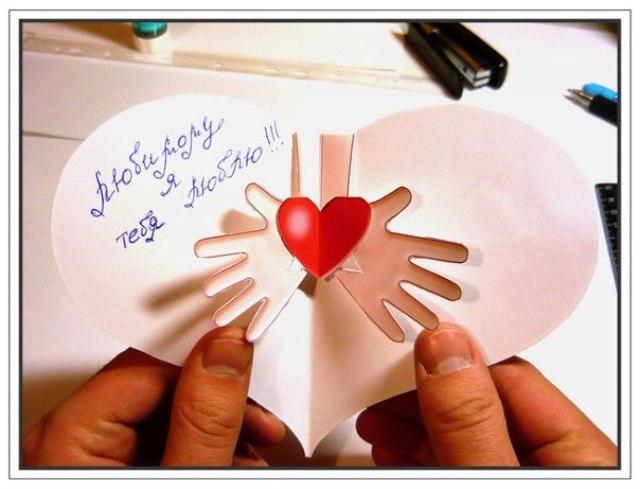 сделать объемную открытку своими руками: