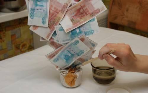 Как сделать деньги как настоящие своими руками 78