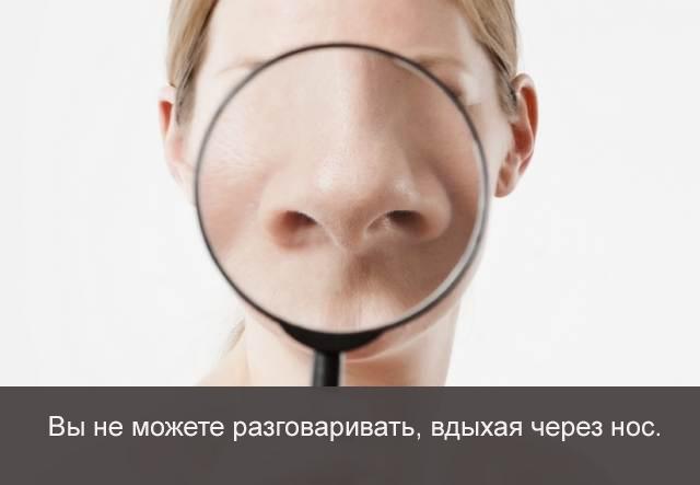 fact-5-1.jpg