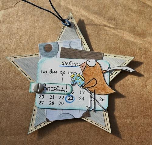 Звезда открытка своими руками