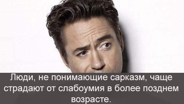 fact-9-1.jpg